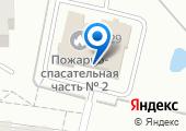 Пожарная часть №2 по Брянской области на карте
