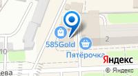 Компания Сеть магазинов по продаже инструмента и строительных материалов на карте