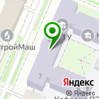Местоположение компании Информатик
