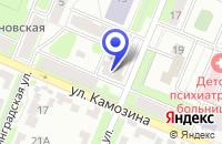 Схема проезда до компании АПТЕЧНЫЙ ПУНКТ АРГО в Брянске