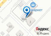 Мастерская шиномонтажа на переулке 2-й Арсенальный на карте