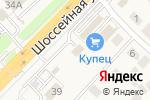 Схема проезда до компании Экспресс-Деталь в Супонево