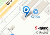 Центр продажи автозапчастей для иномарок на Шоссейной на карте