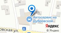 Компания Дебрянск Моторс на карте