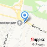 R17.ru на карте Брянска