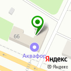 Местоположение компании Коммунжилпроектинвест