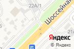 Схема проезда до компании Магазин автотоваров в Супонево