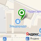 Местоположение компании Ералаш
