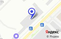Схема проезда до компании ПРОИЗВОДСТВЕННАЯ ФИРМА КЯРНЯ Ю.Н. в Петрозаводске