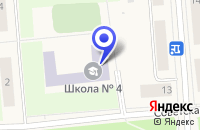 Схема проезда до компании ШКОЛА СРЕДНЕГО ОБЩЕГО ОБРАЗОВАНИЯ № 4 в Сегеже