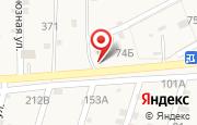 Автосервис EuroToN32 в Брянске - Щукина: услуги, отзывы, официальный сайт, карта проезда