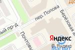 Схема проезда до компании Солнцевой в Петрозаводске