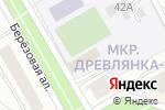 Схема проезда до компании Берёзка в Петрозаводске