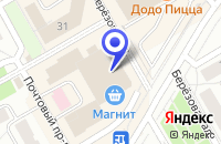 Схема проезда до компании ТД ПАТИССОН в Петрозаводске
