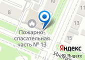 Пожарная часть №13 по Брянской области на карте