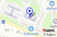 Схема проезда до компании ЦЕНТР ДЕТСКОГО ТВОРЧЕСТВА в Брянске