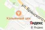 Схема проезда до компании Келья в Путевке