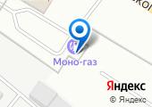 АГЗС Моно-газ на карте