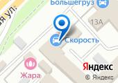 Специмпорт Брянск на карте