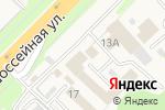 Схема проезда до компании Виста в Супонево