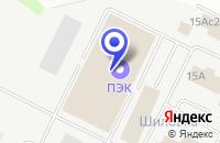Схема проезда до компании ПЕТРОЗАВОДСКИЙ КОЛБАСНЫЙ ЦЕХ в Петрозаводске