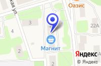 Схема проезда до компании САЛОН МОБИЛЬНЫХ ТЕЛЕФОНОВ МЕРИДИАН в Сегеже