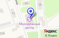 Схема проезда до компании КИНОТЕАТР ЦЕНТР КИНО в Сегеже