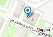 Управление Пенсионного фонда РФ в Бежицком районе на карте