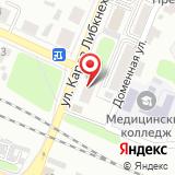Продуктовый магазин на ул. Карла Либкнехта, 2а