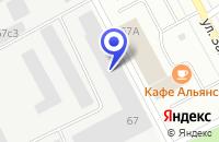 Схема проезда до компании ОПТОВЫЙ МАГАЗИН ТФ БУМАГА И КАНЦТОВАРЫ в Петрозаводске
