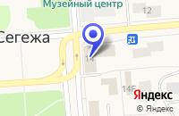 Схема проезда до компании АКБ БАНК МОСКВЫ в Сегеже