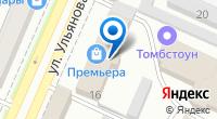 Компания Дверной Базар на карте