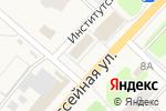 Схема проезда до компании Брянский Хлеб в Новых Дарковичах