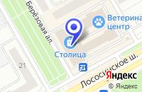 Схема проезда до компании УНИВЕРСАМ АРТЕХ в Петрозаводске