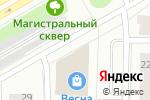Схема проезда до компании Будь здоров! в Петрозаводске
