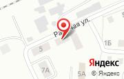 Автосервис Лев в Ржеве - Рабочая улица, 5А: услуги, отзывы, официальный сайт, карта проезда