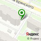 Местоположение компании МИР-СК