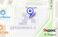 Схема проезда до компании ДЕТСКИЙ САД ЯГОДКА в Петрозаводске