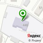 Местоположение компании Детский сад №63, Росинка