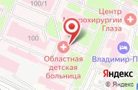 Схема проезда до компании Детская поликлиника в Брянске