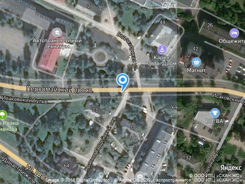 Сдаю помещение свободного назначения, Петрозаводск, Первомайский проспект