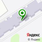 Местоположение компании Детский сад №114, Лесовичок