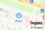 Схема проезда до компании Аист в Путевке