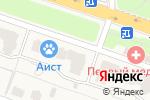 Схема проезда до компании Брянское региональное объединение проектировщиков в Путевке
