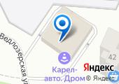 Фирма КарелГлавСнаб, ЗАО на карте
