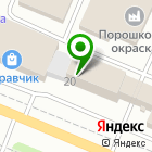 Местоположение компании А-СЕРВИС