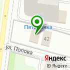 Местоположение компании Центр подготовки и повышения квалификации работников ТЭК России