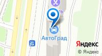 Компания Форд Транзит на карте