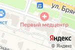 Схема проезда до компании Артемида в Путевке