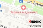 Схема проезда до компании Красное & Белое в Путевке